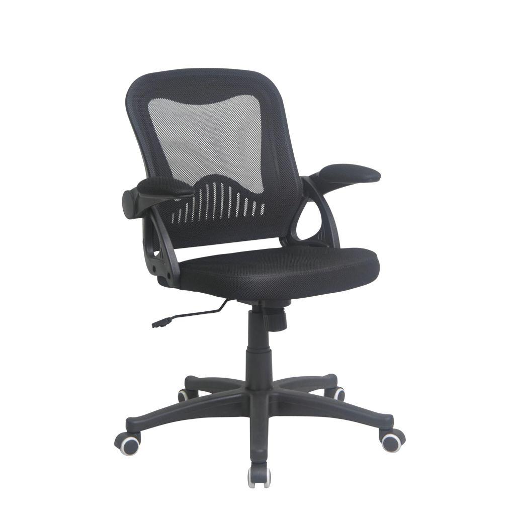Kesta - Tefera Bureaustoel Zwart