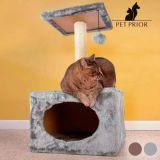 Arbre à chat avec Maisonnette et griffoir - Jouet Animaux Douillet Cou
