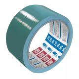 Scley 0320-962548 Professioneel Constructie Tape Doek Gewoven 48x25m